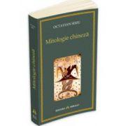Mitologie chineza