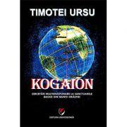 Kogaion - cercetari multidisciplinare la sanctuarele dacice din Muntii Orastiei